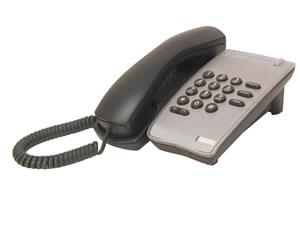 DTR-1-1 Single Line Phone  $35.00